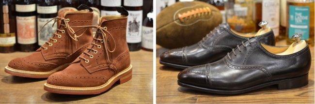 """Dois sapatos """"goodyear welted"""". O sapato tem a vira e sola cortadas bem próximas ao cabedal, que fica praticamente sobreposto. A bota tem uma vira em """"L"""" bem maior."""