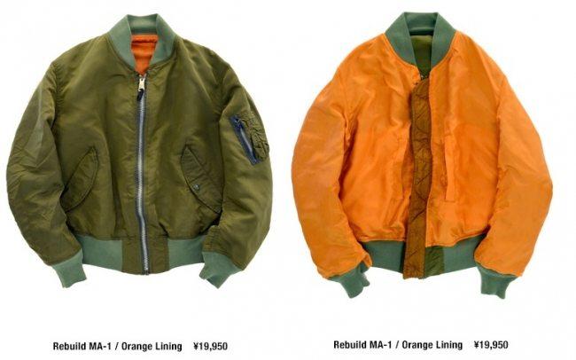 Frente e verso da jaqueta Ma-1 Bomber da Needles Rebuild