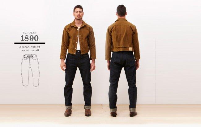 Jeans Levi's 501 1890