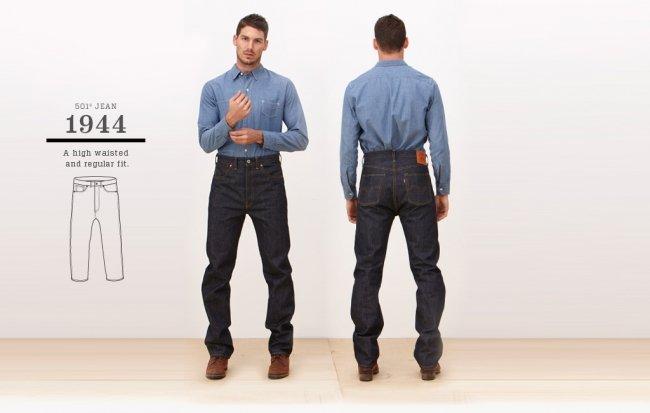 Jeans Levi's 501 de 1944