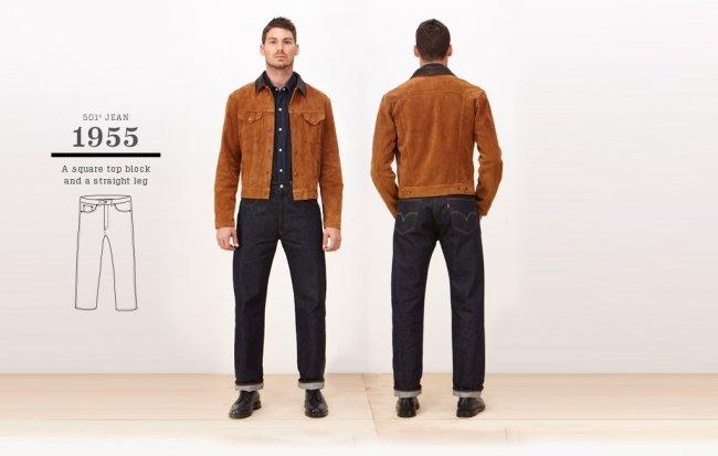 Jeans Levi's 501 de 1955