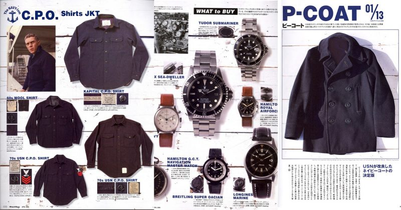 estilo navy destaque