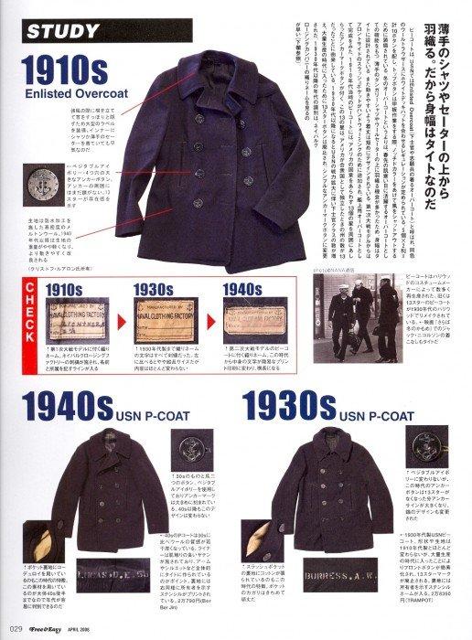 Revista Free & Easy estilo Navy História dos Pea Coats