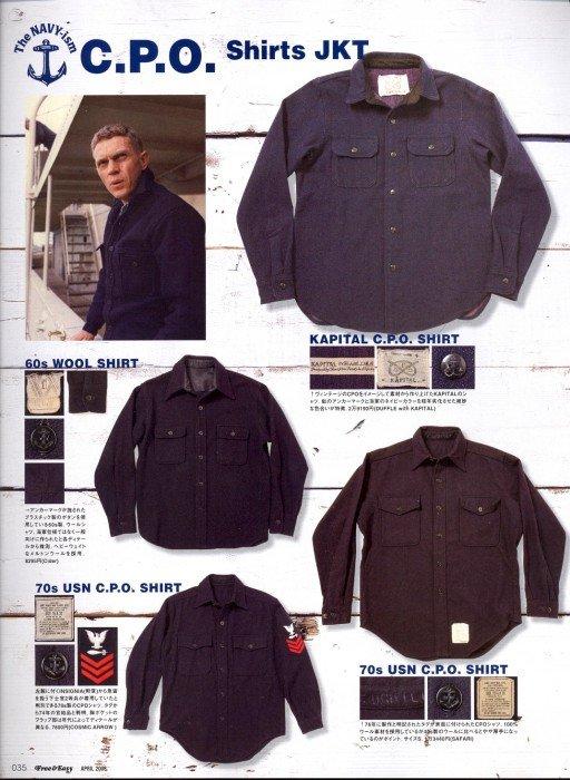 Revista Free & Easy Steve McQueen camisa CPO