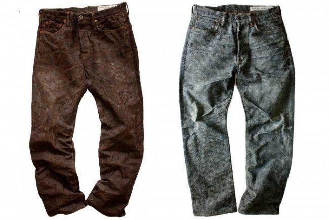 Jeans Kapital Century Denim 3