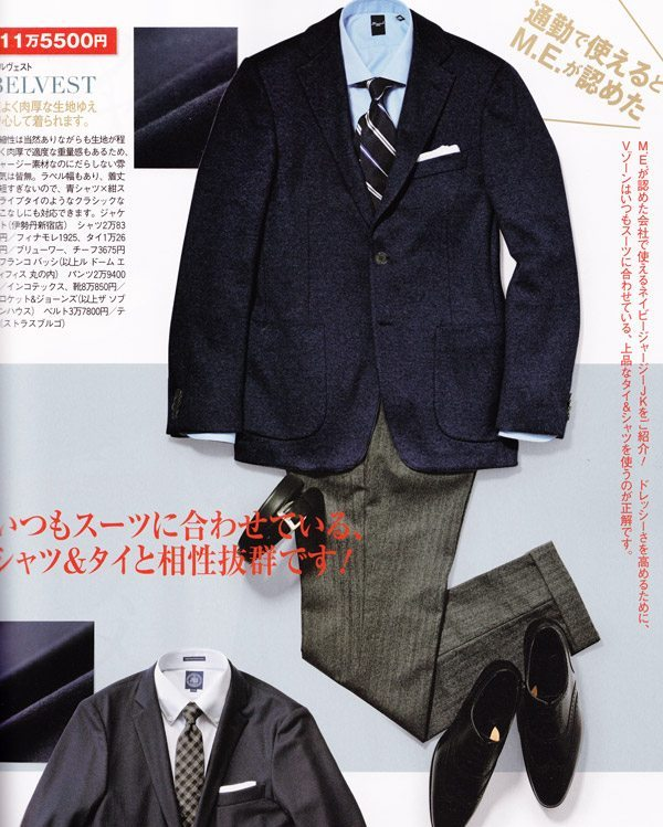 blazer azul marinho como usar 3