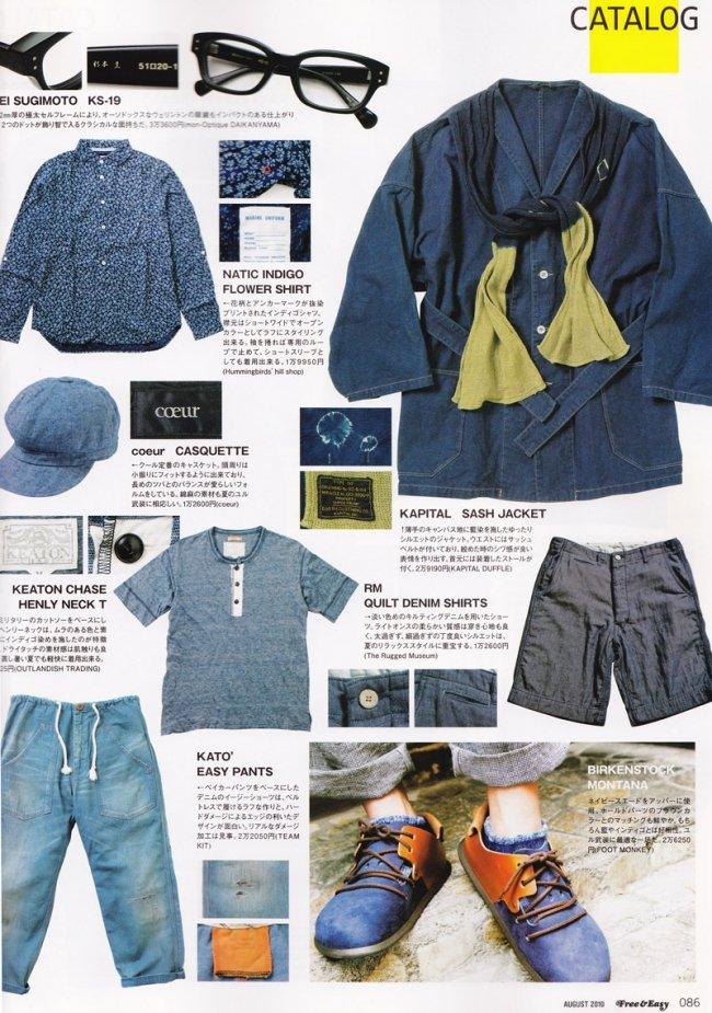 Roupas tingidas com indigo natural na revista de moda masuclina Free & Easy 2