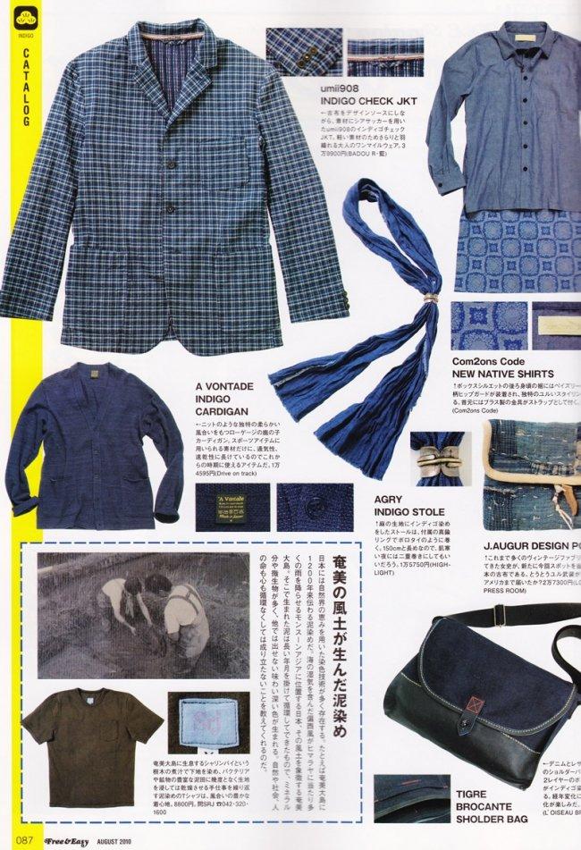 Roupas tingidas com indigo natural na revista de moda masuclina Free & Easy