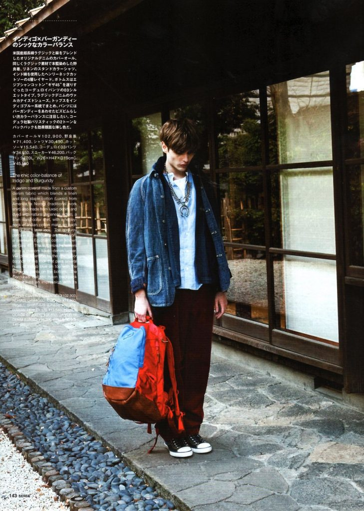 lookbook visvim 2012