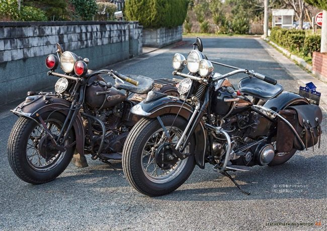 Harley Davidson kustom