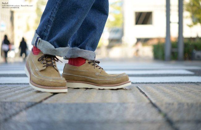 dicas de como usar sapato russell mocassin 9