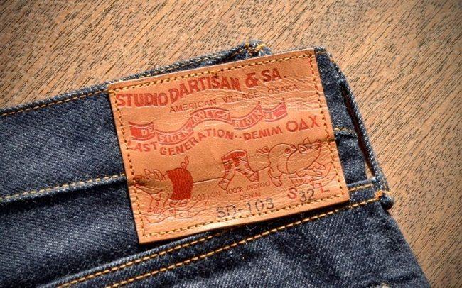 Patch de couro Studio D´Artisan