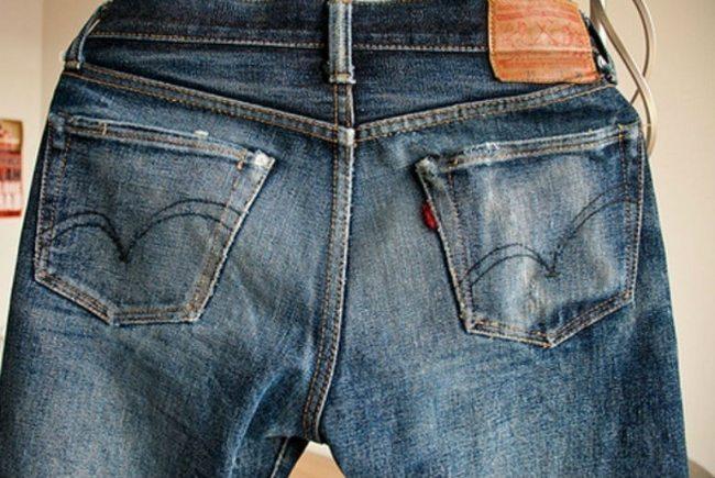Jeans da Samurai