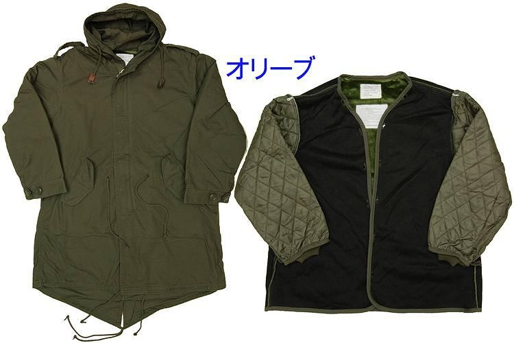 parka militar fishtail m-51