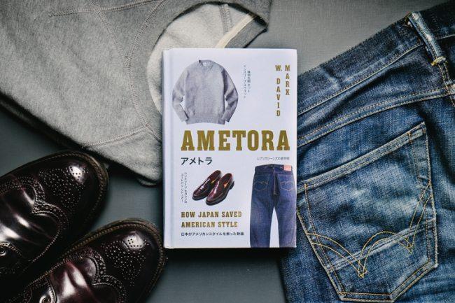 Livro Ametora