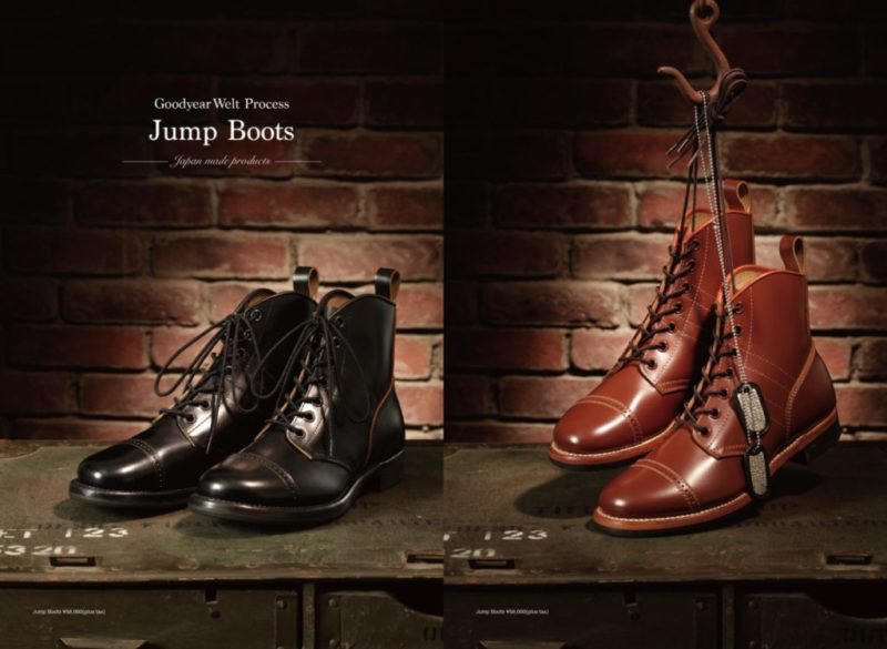 attraction jump boots