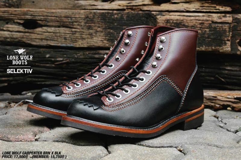 lone wolf carpenter boot