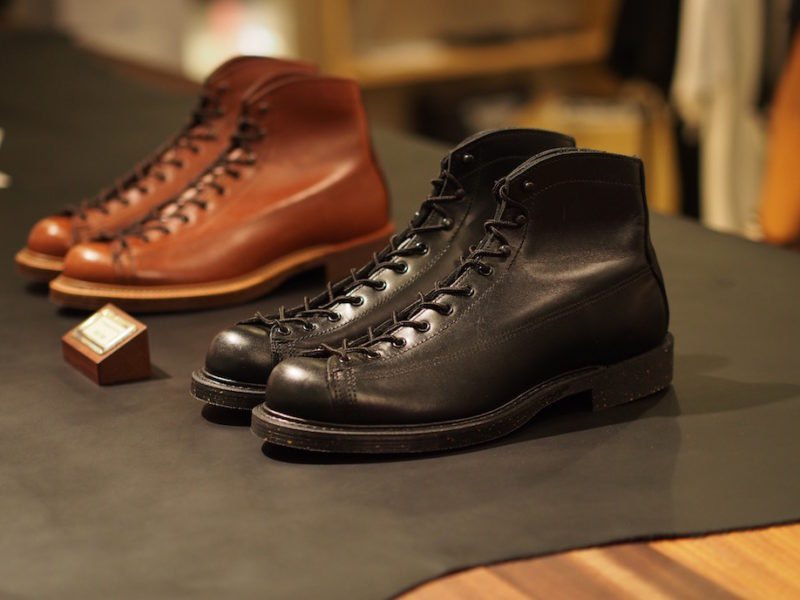 red wing lineman