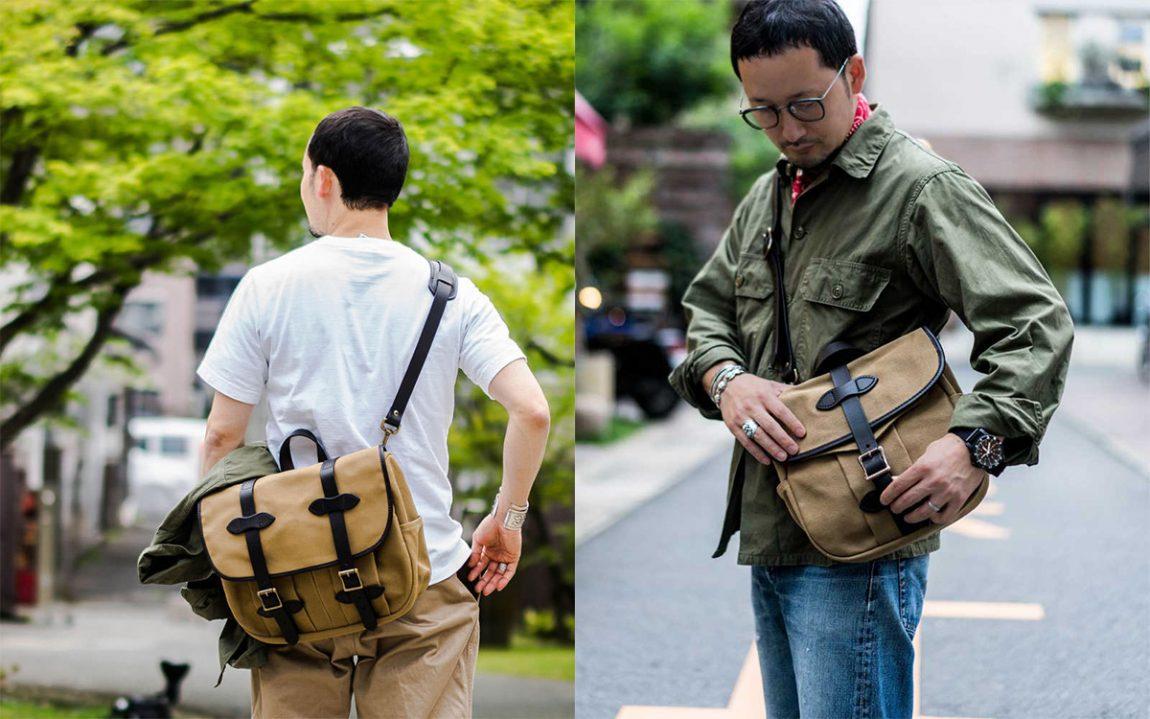 f9e03cf7b Bolsa Carteiro Masculina: Porque usar e como escolher a ideal