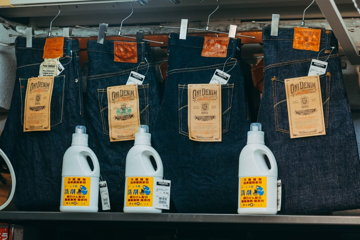como amaciar seu raw denim