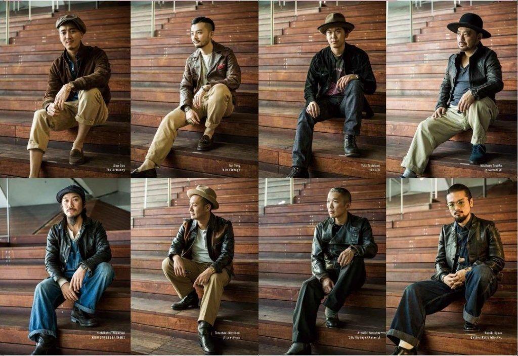 Estilos de jaqueta de couro